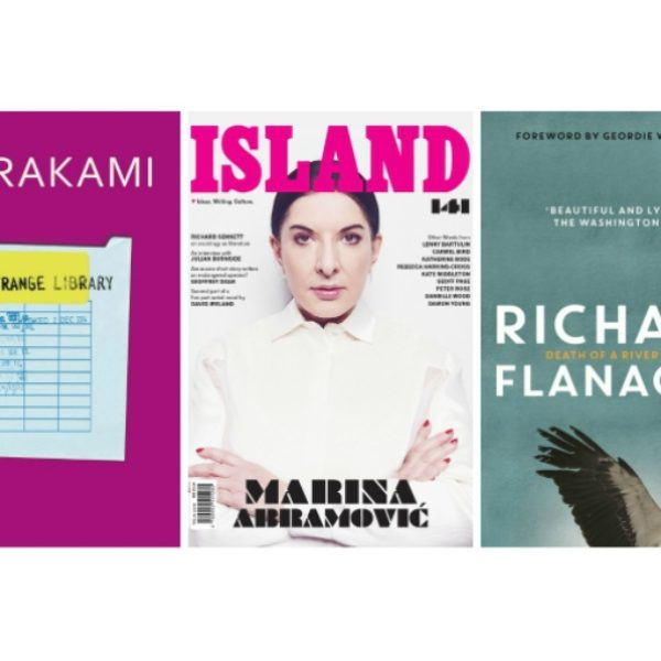 What I'm Reading July 2015